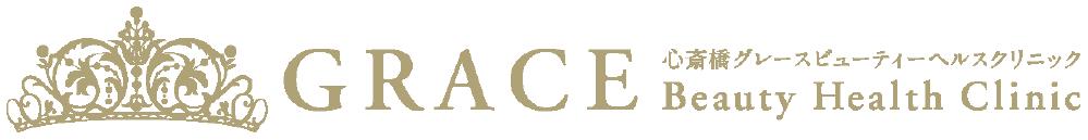 安心安全、デザイン力の高いアートメイクはGrace Beauty Medical Artmake