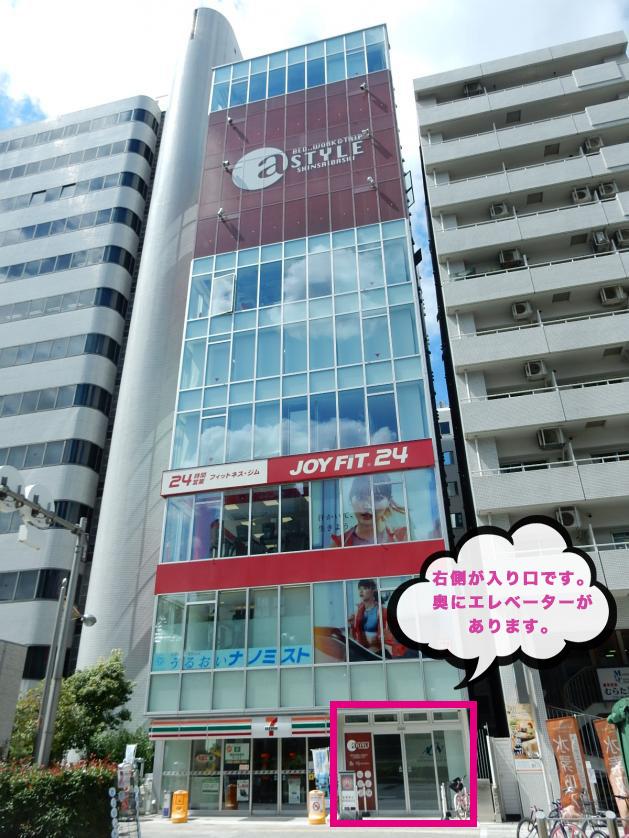 ACN心斎橋